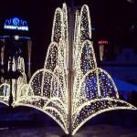 Festive Street Illumination in Kyiv