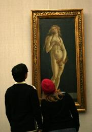 Visit to Gemäldegalerie
