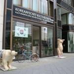 Korean Cultural Center at Potsdamer Platz