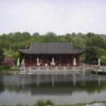 Chinese garden in Gärten der Welt Berlin Marzahn