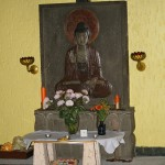 Second Altar to Buddha in the Meditation Hall .