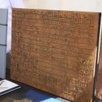 Clay Inscriptions
